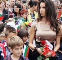 ЩЪРКЕЛЪТ ДОЙДЕ! Най-секси учителката Силвия Зубева роди дъщеря на национала Тодор Скримов