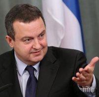 """В Сърбия започна имунизирането с руската ваксина """"Спутник V"""", Дачич е първи на опашката"""