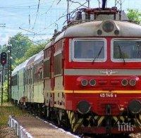 Завършват железопътната линия между София и Скопие до 2027 година