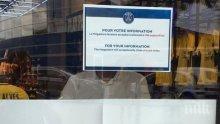 """Неймар-манията започва: Магазинът на ПСЖ до """"Парк де Пренс"""" се подготвя за нещо голямо (СНИМКИ)"""