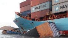 Инцидент! Девет безследно изчезнали след сблъсък на два морски съда в Амазонка