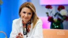 ПЪРВО В ПИК! Народът изригна срещу Ани Салич! Събират пари на новинарката, която бедствала с 18 бона на месец (СНИМКА)