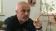 РАЗКРИТИЕ ОТ ЪНДЪРГРАУНДА! Йоско Сливенския бяга като Галеви