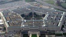 САЩ предоставя противоракетни оръжия на Украйна