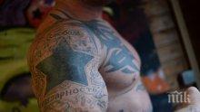Едно време се татуираха само затворниците