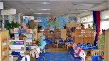 Безплатна детска градина като предучилищна за 4-годишните обмислят от МОН