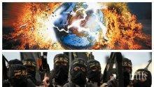 АПОКАЛИПСИС! Човечеството изправено пред две големи заплахи! Ето какво може да затрие света
