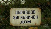 6 български неща, които чужденците НИКОГА няма да разберат