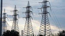 Случаите на разкрити кражби на ток са се увеличили с до 50 на сто