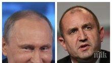 Путин: Русия и България винаги са били свързвани от братска дружба