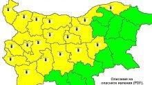 Предупреждение! Жълт код за високи температури в 26 области на страната за днес