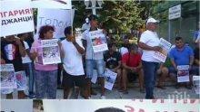 ЕКШЪН В КАВАРНА! Собственици на земя блокират общината: Нарушени са правата на най-обикновените бедни хора