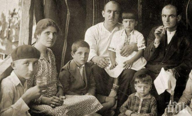 МИСТЕРИЯ! Какво означават българските фамилии