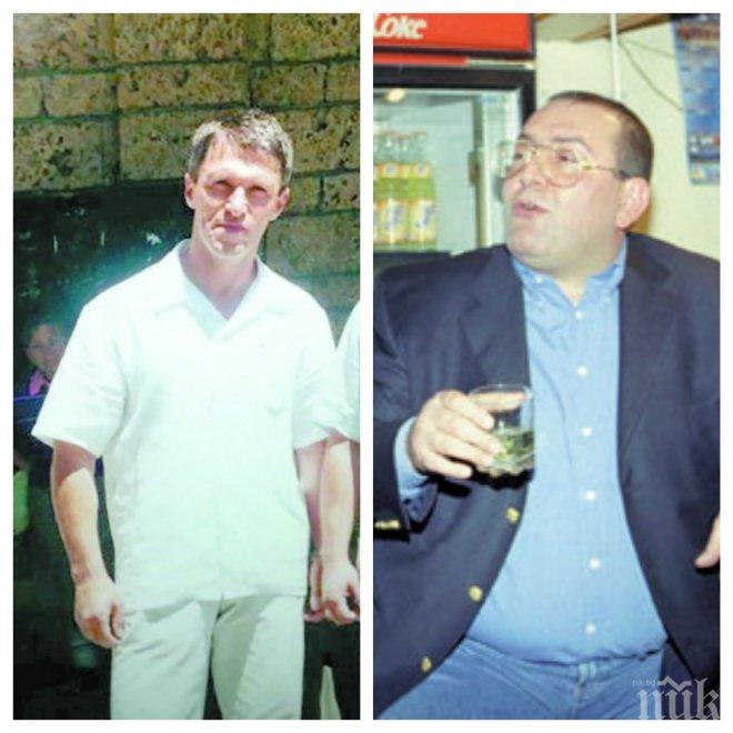 НОВА ВЕРСИЯ! Митичният наркобарон Фатик и Мето Илиянски убити от висш полицай