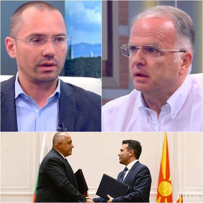 ГОРЕЩА ТЕМА! Евродепутатът Джамбазки забърка Сърбия в страшна интрига! Играе ли Белград мръсни игри срещу договора с Македония