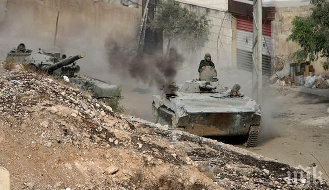 Ислямска държава загуби пореден бастион в Сирия