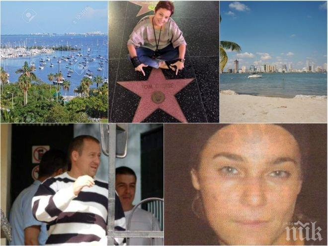 КРУПНА СДЕЛКА! Вдовицата на Димата - Руснака продава имение в Маями за внушителните 15 млн. долара!