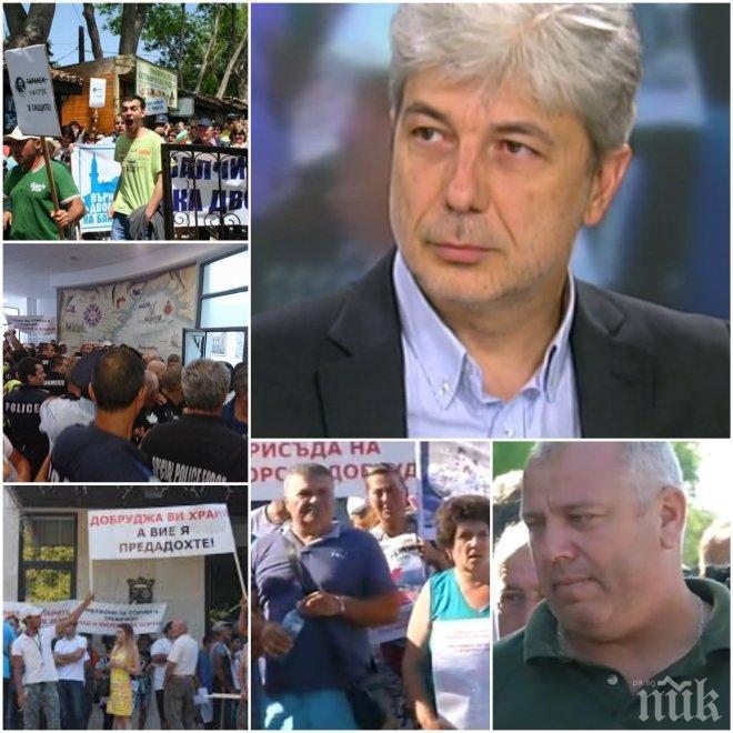 """ЕКСКЛУЗИВНО! Нено Димов удари Тройната коалиция, заложила """"бомбата"""" на кървавите протести в Каварна, Балчик и Шабла"""