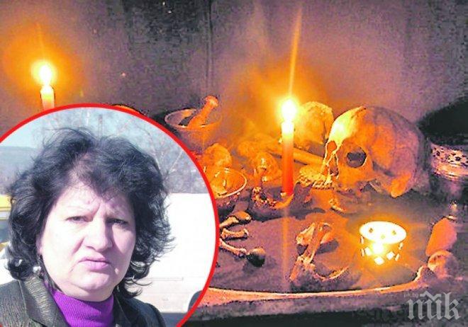 РАЗКРИТИЕ В ПИК! Феноменът Василка Анакиева: Зомбират депутати с отвара от женска кръв! Богаташи са жертвите на опасната любовна магия