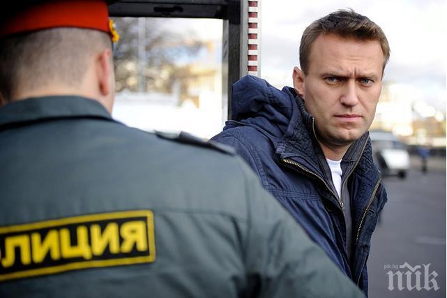 Глобиха Алексей Навални с 5000 долара за незаконна агитация