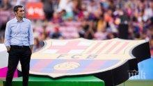 Барселона се отказа от една от целите си