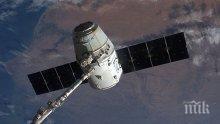 Товарният космически кораб Dragon ще бъде изстрелян в началото на следващата седмица