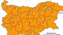 Опасно горещо! Оранжев код за високи температури е в сила за цялата страна утре