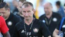 Стамен Белчев критикува ЦСКА-София след разгромния успех