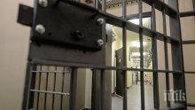"""Тежки обвинения! 12 години затвор за наследника на """"Самсунг"""""""