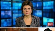 МЕДИЕН СКАНДАЛ! Журналист от САЩ: Ралица Василева се продаде на Цветан Василев!