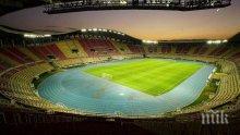"""Защо Скопие, а не София? Ами македонците си правят стадиона от 2006 г., а ние цъкаме и си плюем... (ФАКТИ И СНИМКИ ЗА """"Филип Втори"""")"""