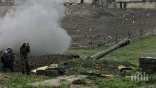 Само за ден регистрираха 146 случая на нарушение на примирието в Нагорни-Карабах
