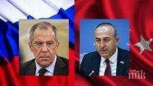 Външните министри на Турция и Русия са обсъдили ситуацията в Сирия и двустранните отношения