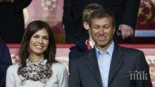 КРАЙ НА ПРИКАЗКАТА! След 10 години съвместен живот и 2 деца: Абрамович се разделя с Даря Жукова