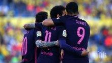 "Барселона спечели трофея ""Жоан Гампер"""