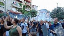От последните минути! Протестиращите в Асеновград блокираха главния път за Смолян