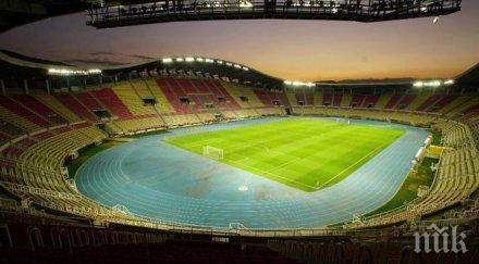 скопие софия ами македонците правят стадиона 2006 цъкаме плюем факти снимки филип втори