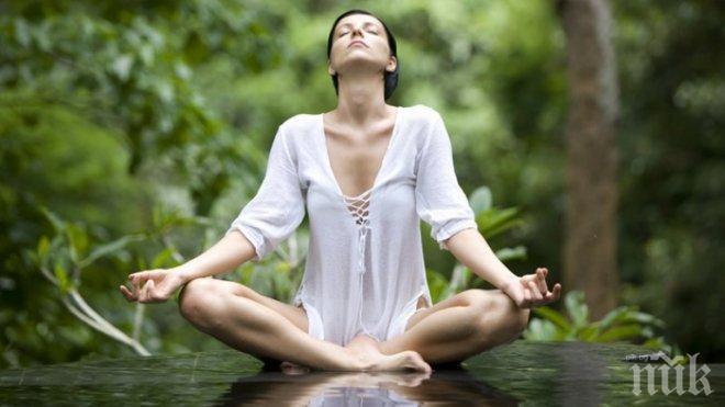 Преборете депресията с йога