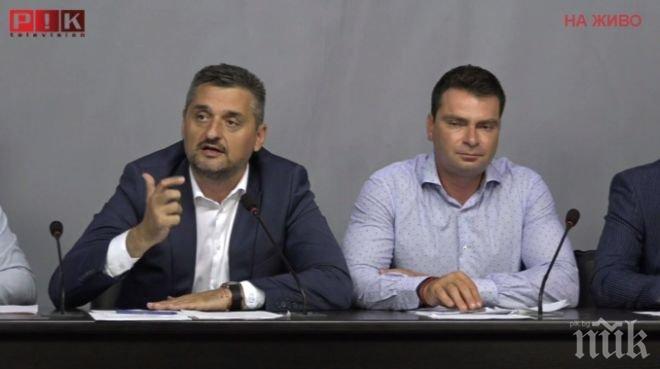 ИЗВЪНРЕДНО В ПИК TV! БСП с остра дисекция за 100-те дни на правителството (ОБНОВЕНА)