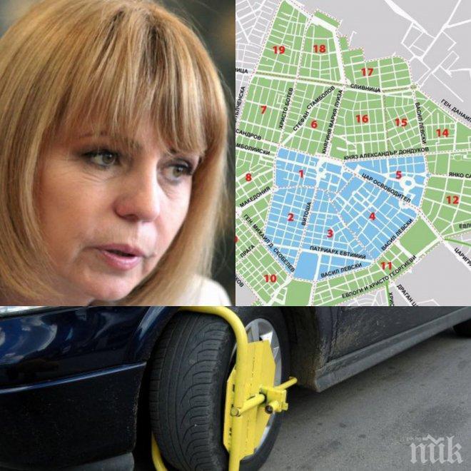 ЕКСКЛУЗИВНО В ПИК TV! Ад в София - разширяват зелена и синя зона! Ето какво установи медията ни и къде ще плащаме