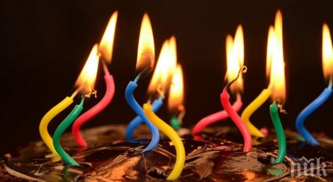 Внимавайте в първите 12 дни след рождения ви ден! Ето защо