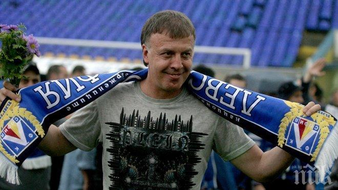 """След загубата на """"сините""""! Наско Сираков изригна: Случилото се на мача Верея - Левски е..."""