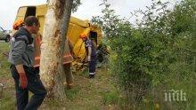 Турската жандармерия хвана микробус с 25 мигранти, тръгнали към България