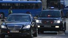 НСО избра колите за европредседателството ни