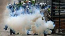 Меркосур отхвърли използването на сила във Венецуела