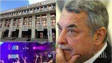 ИЗВЪНРЕДНО И ПЪРВО В ПИК! Валери Симеонов изригна срещу шефа на Бургаския административен съд заради шумните заведения по морето