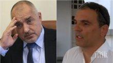 """БОМБА В ЕФИР! Наглият ресторантьор с такса """"празен стол"""" покани на вечеря Бойко Борисов! Нямало да му взимат пари отгоре"""