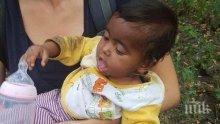 ИЗВЪНРЕДНО! Социални работници с последни данни за изоставеното бебе в София, родителите - неоткриваеми