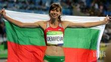 Издържа! Мирела Демирева на финал в Лондон
