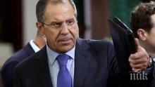 Лавров: Русия няма да допусне вмешателството на Вашингтон в изборите